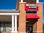 Noodles & Company World Kitchen store facade