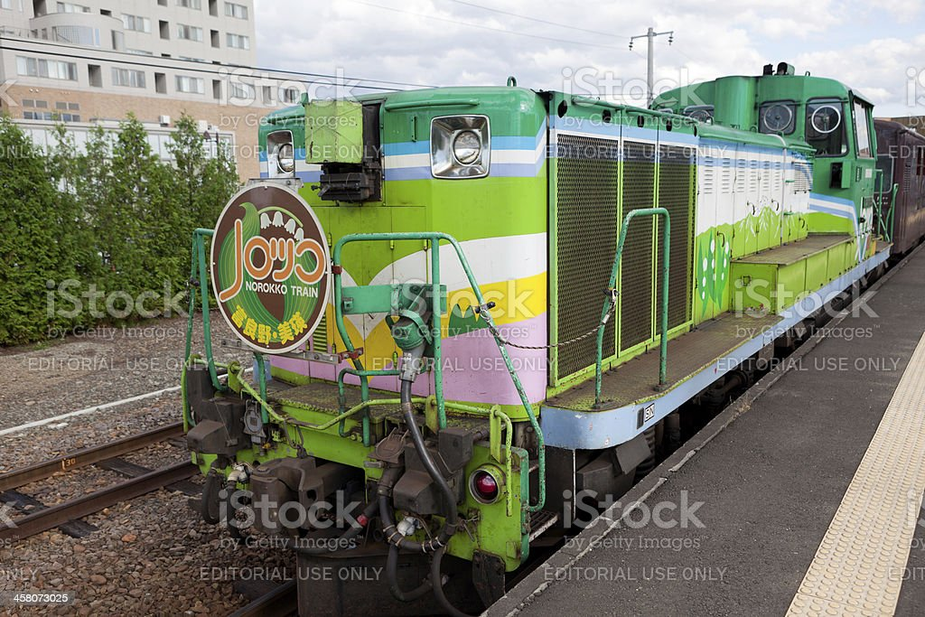 Norokko Train in Japan stock photo