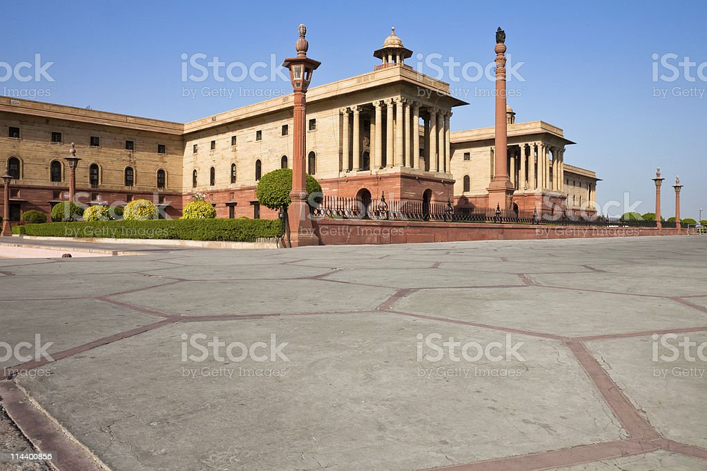 North Block of the President House in Delhi royalty-free stock photo