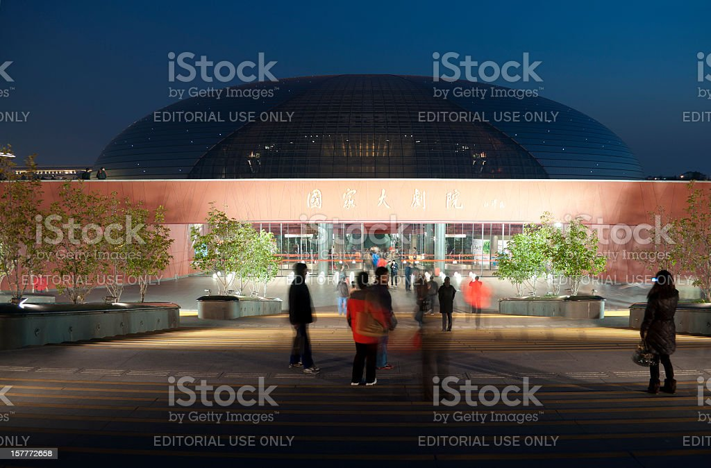 North Entrance to Beijing Opera House royalty-free stock photo