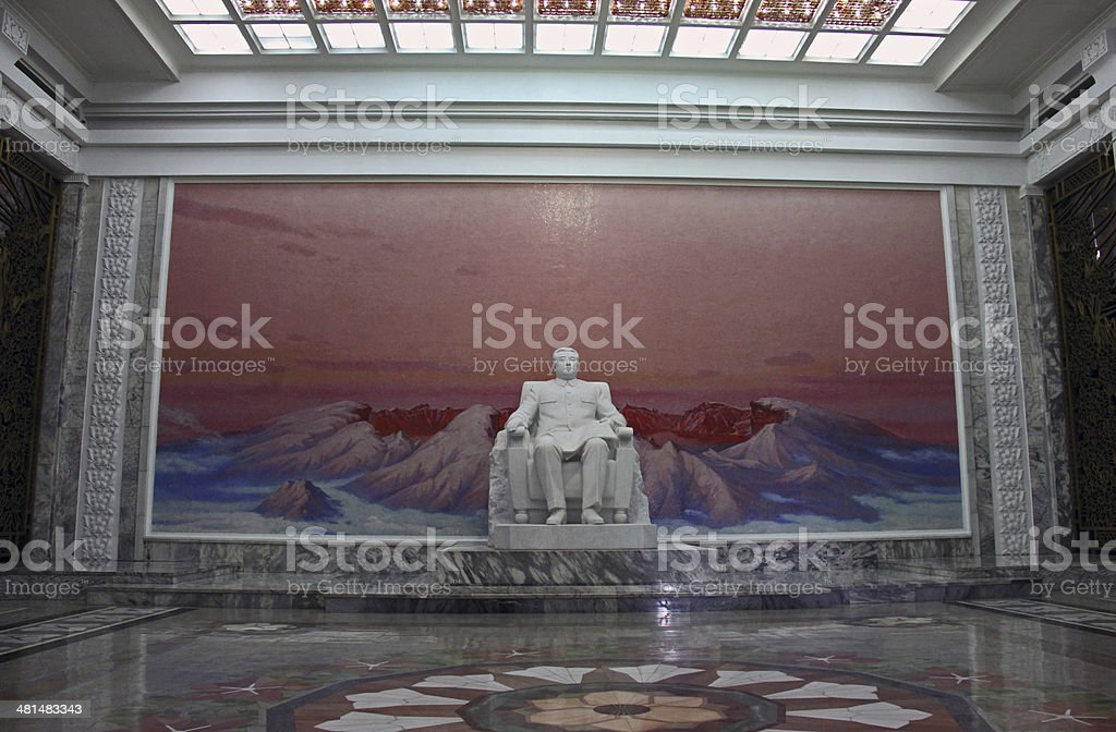 North Korea DPRK: Entrance to Grand People's Study Hall stock photo