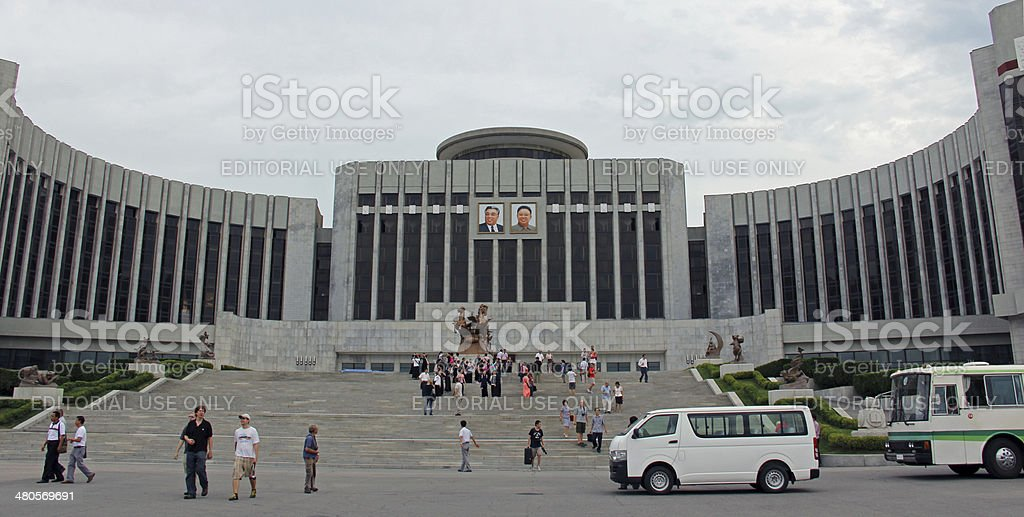 North Korea DPRK: Exterior of the Mangyongdae Schoolchildren's Palace stock photo
