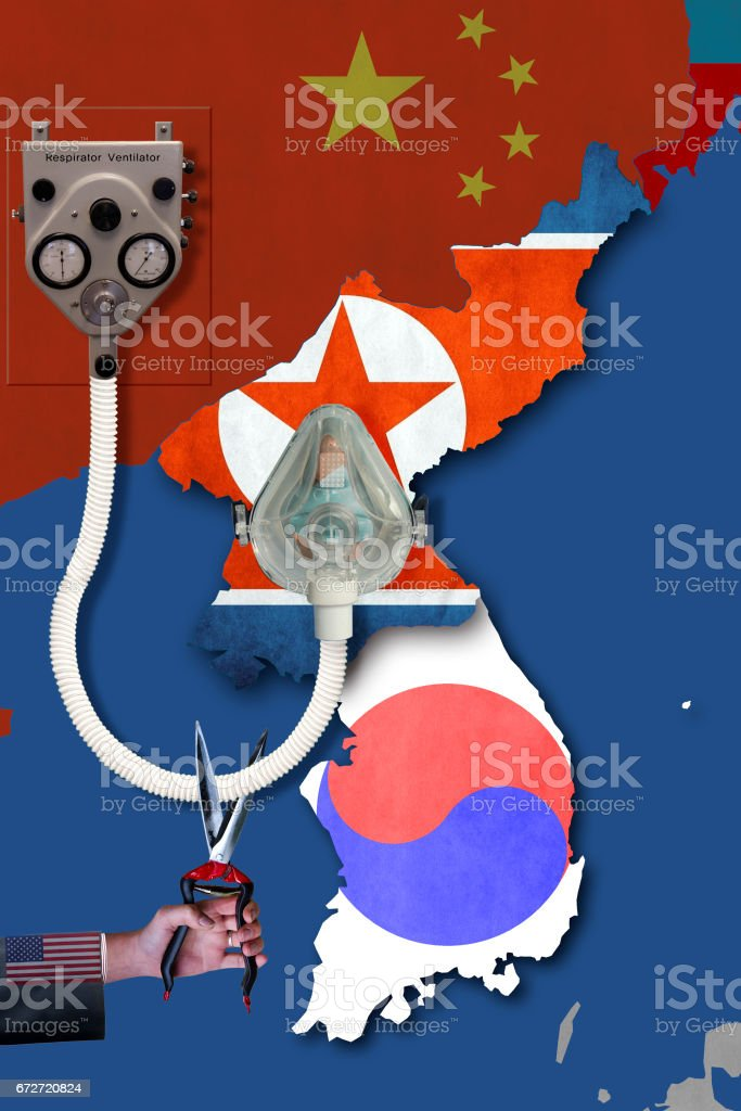 North Korea Keeps Life Alive with a ingong Respiratory System stock photo