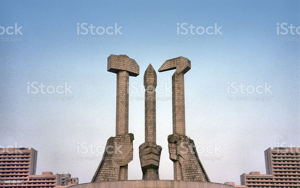 North Korea, Pyongyang: Party symbol in stone stock photo