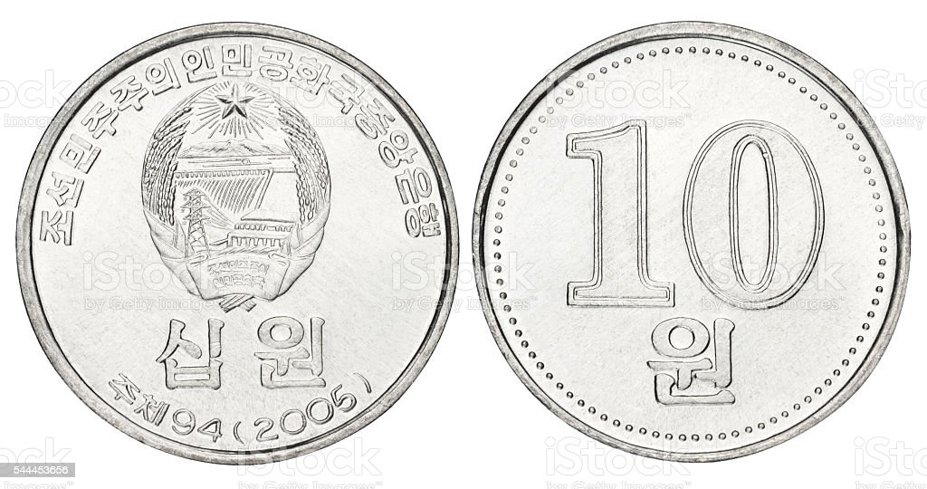 North Korean 10 won, isolated on white with clipping path. stock photo