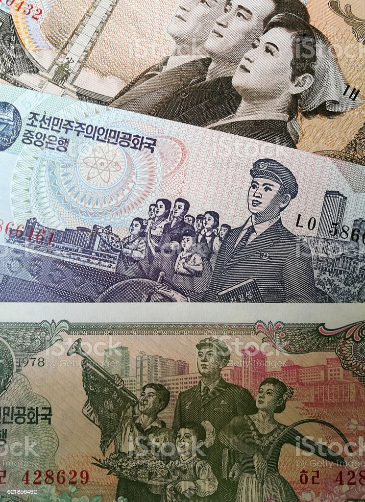 North Korean bank note, won money stock photo