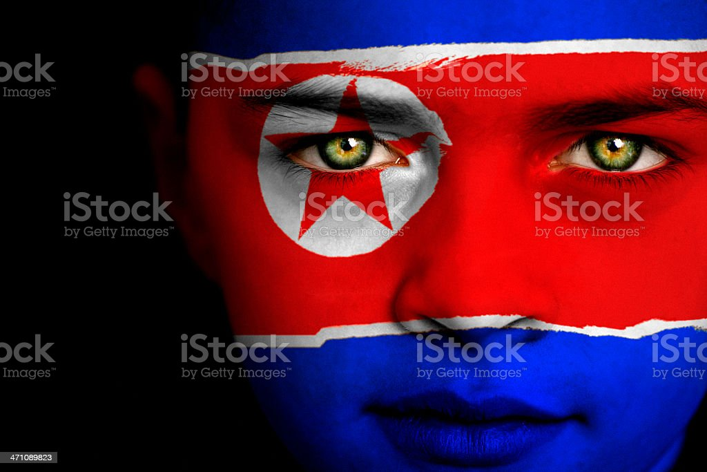 North Korean boy stock photo