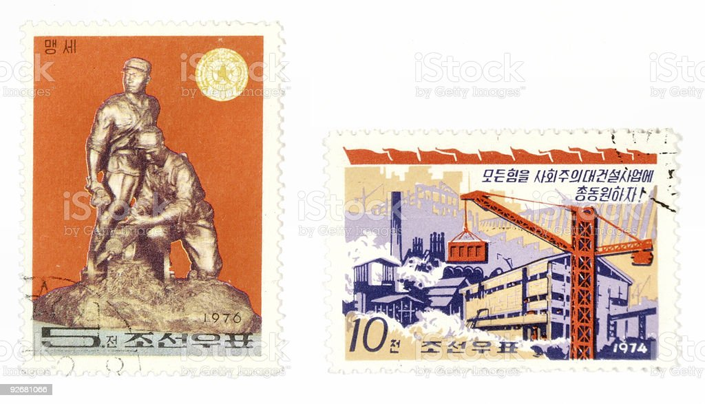 North Korean historic post stamps royalty-free stock photo