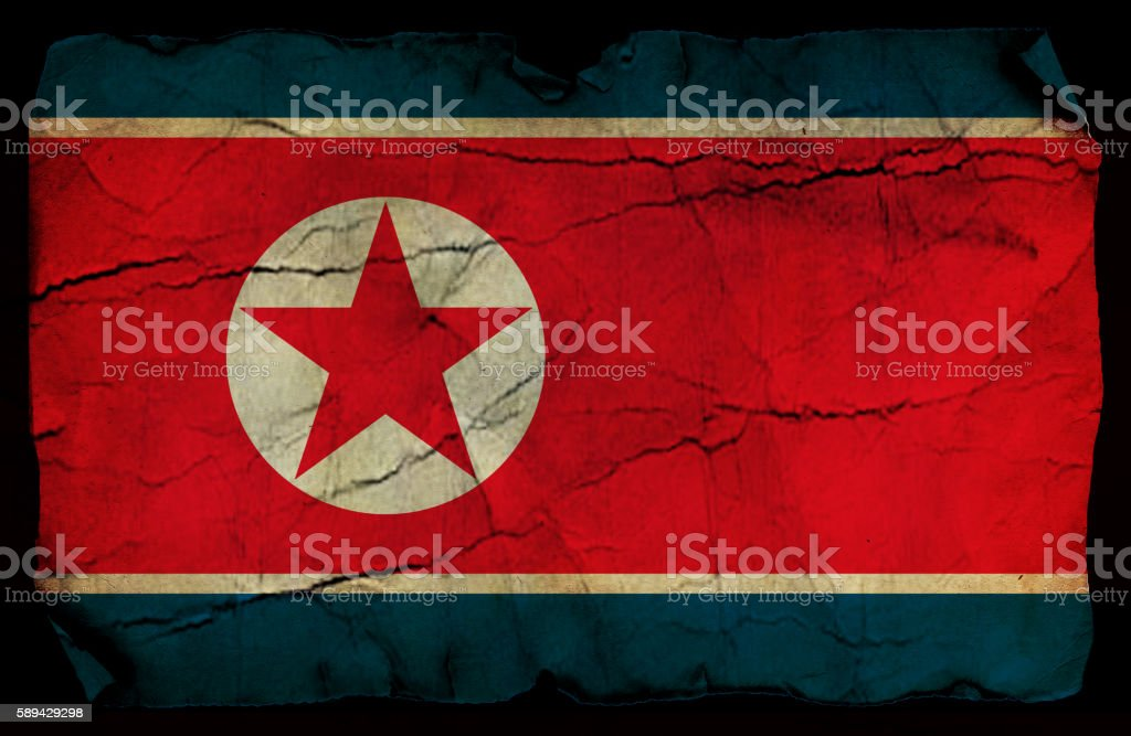 North Korean vintage Flag stock photo