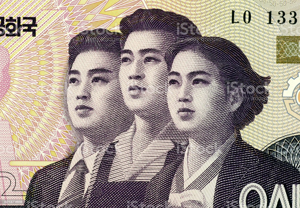 North Korean Young Professionals stock photo