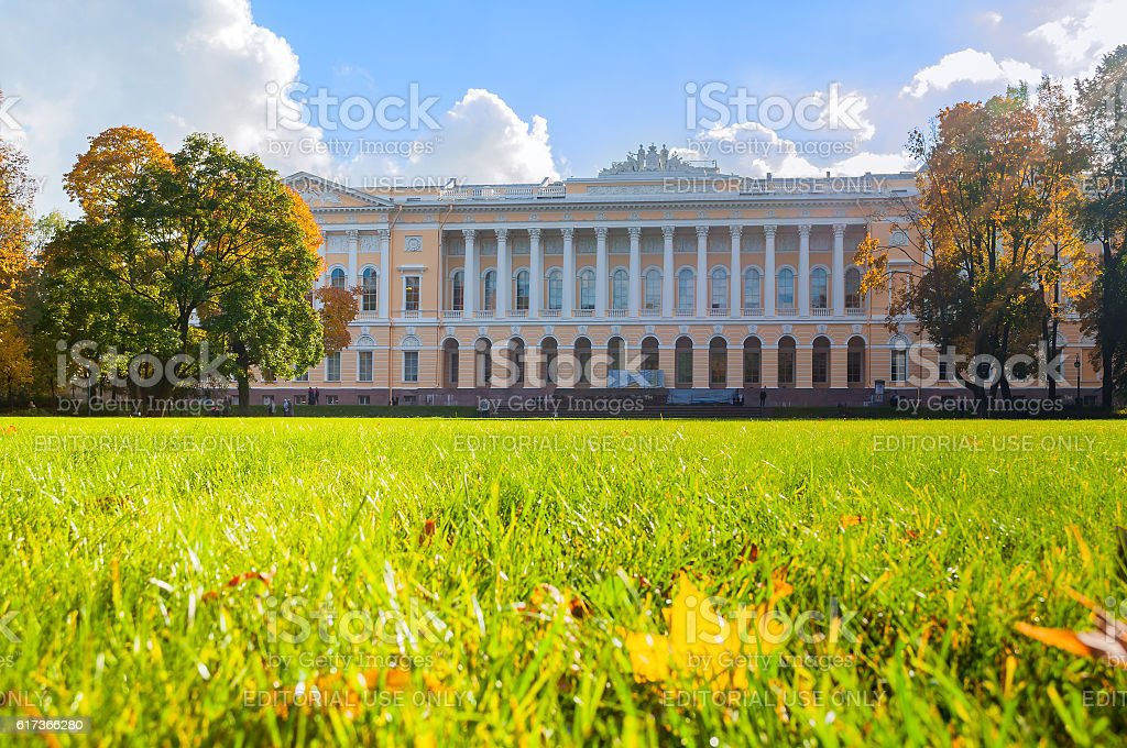 Northern facade of Mikhailovsky palace, State Russian Museum stock photo