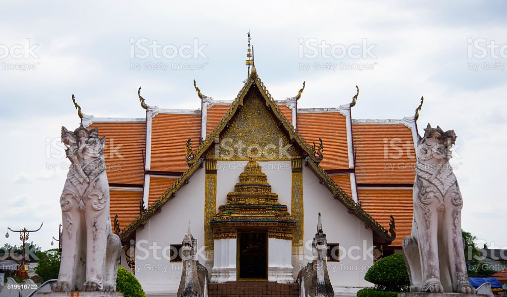 Northern Thai style temple at Nan, Thailand stock photo