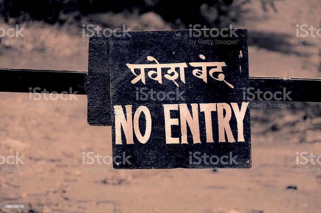noticeboard indicating No Entry written in English & Marathi stock photo