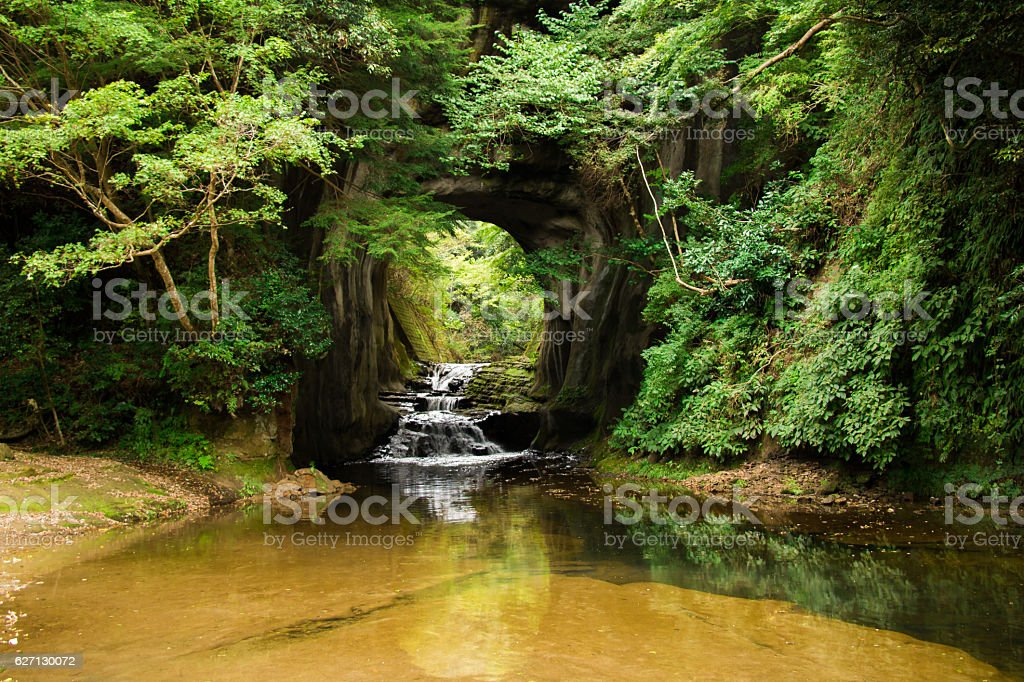 Noumizo Waterfall royalty-free stock photo
