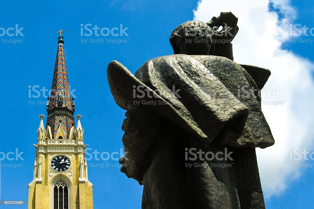 Novi Sad stock photo