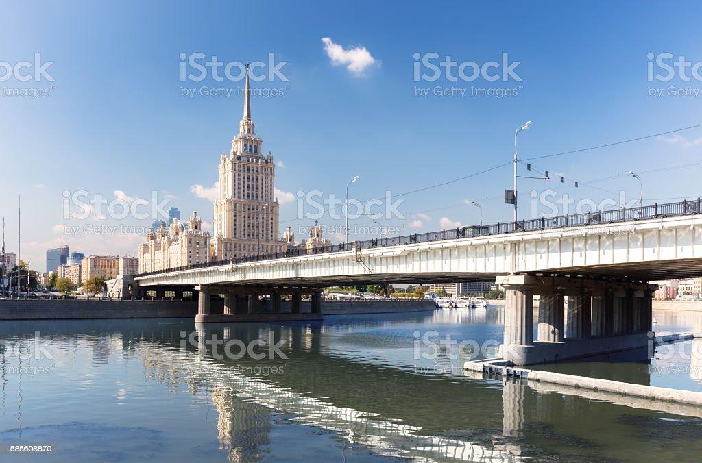 Novoarbatsky Bridge in Moscow stock photo