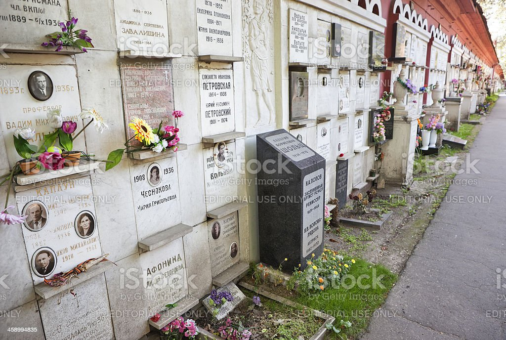 Novodevichy Cemetery, Moscow, Russia stock photo
