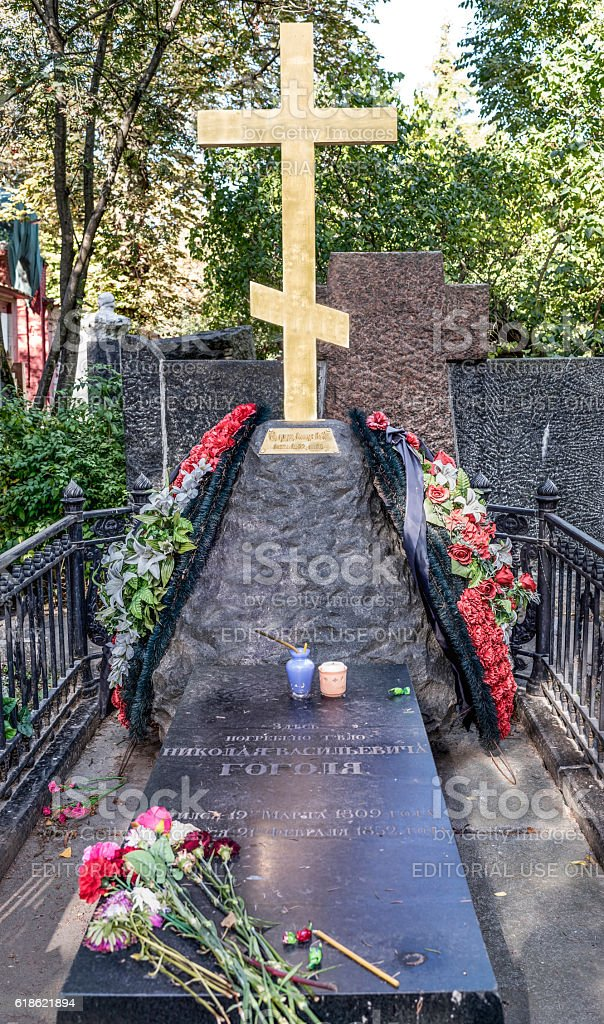 Novodevichye Cemetery. The tomb of the writer Nikolai Gogol stock photo