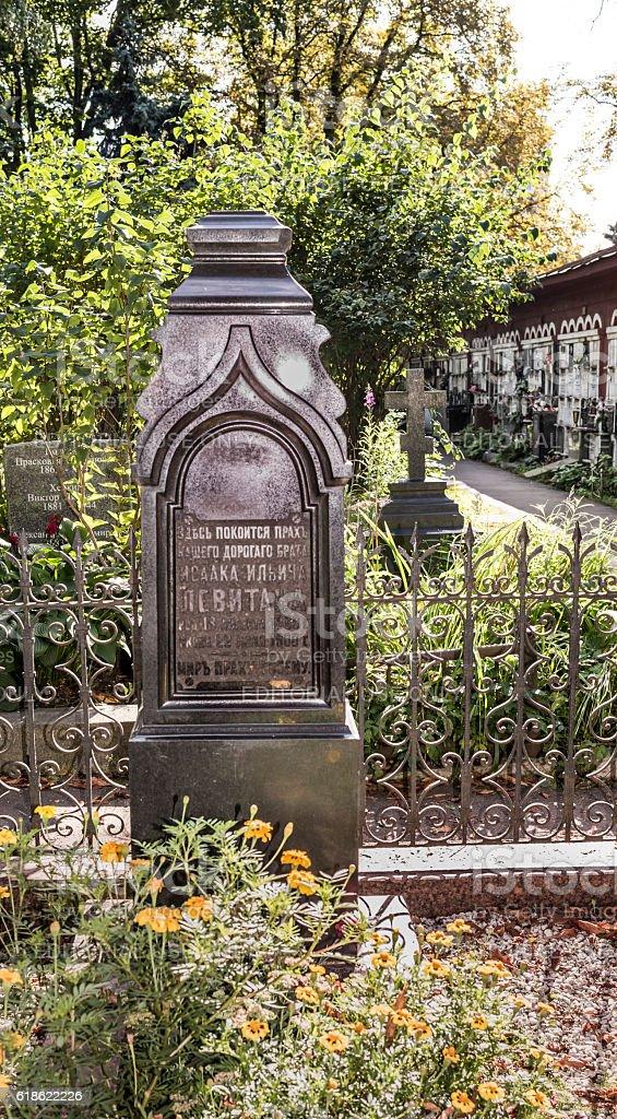 Novodevichye Cemetery.Tomb painter Isaak Levitan stock photo