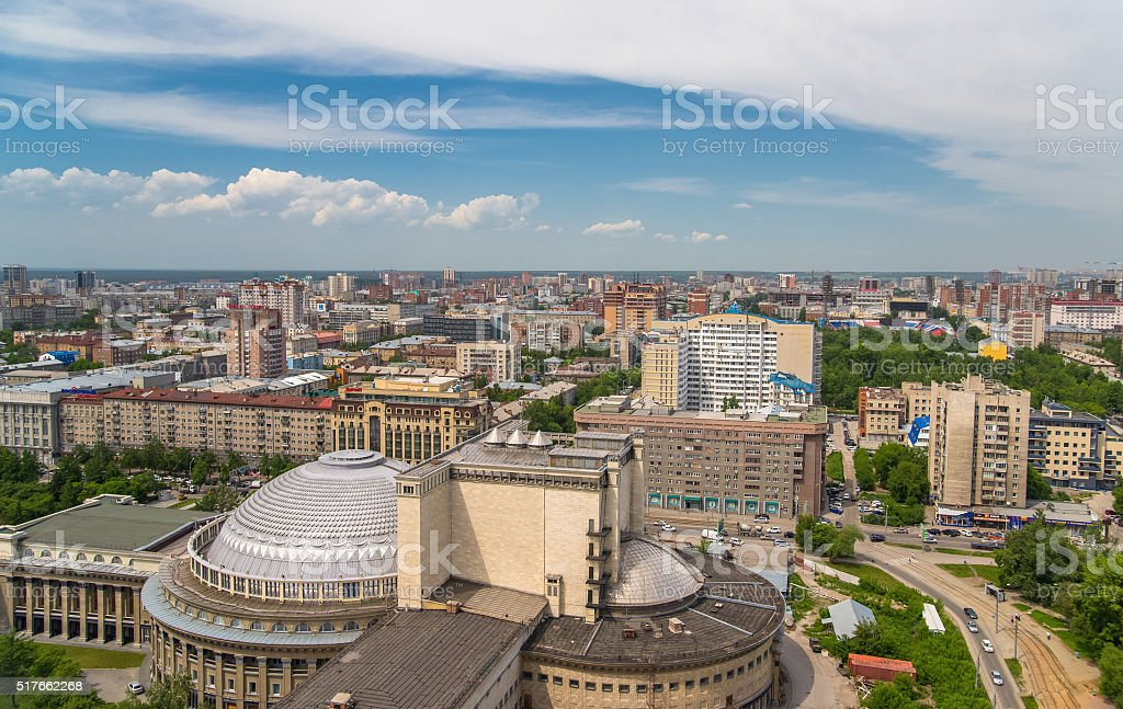 Novosibirsk stock photo