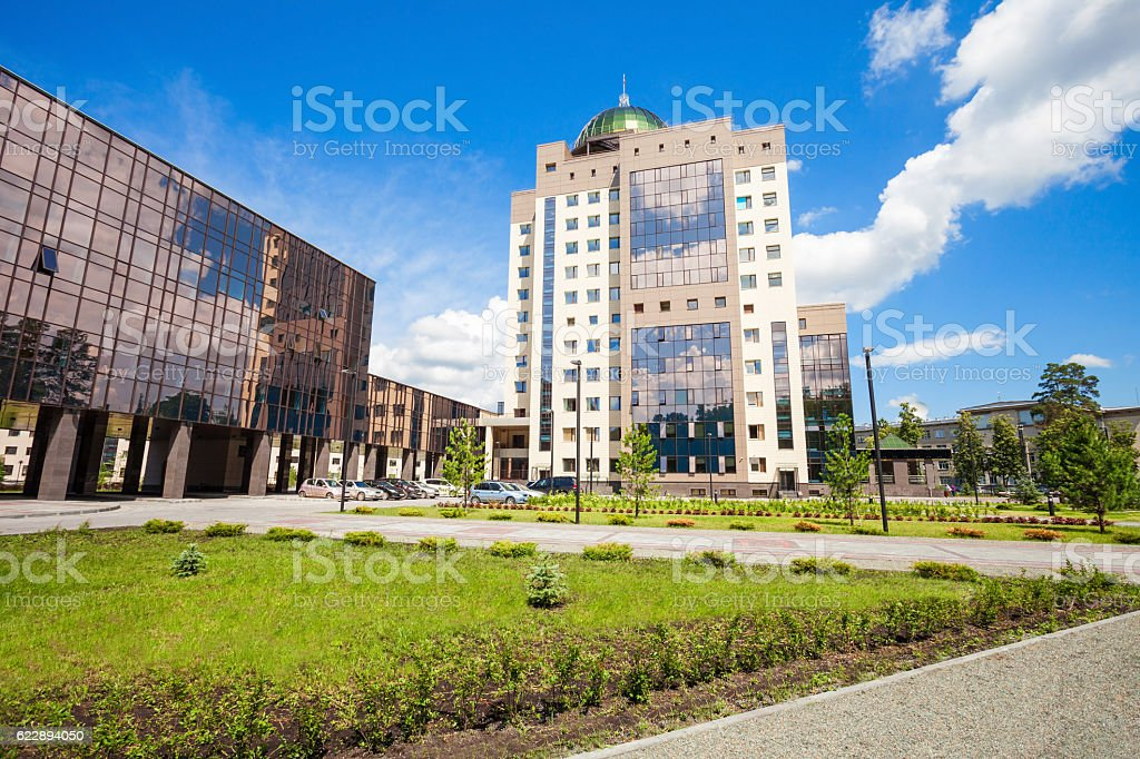 Novosibirsk State University building stock photo