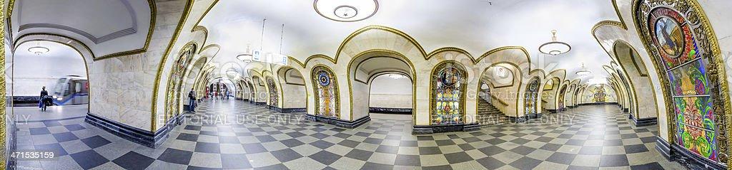Novoslobodskaya station royalty-free stock photo