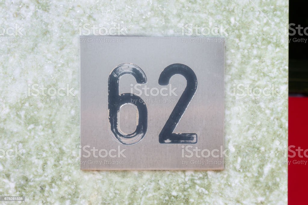 Number 62 stock photo