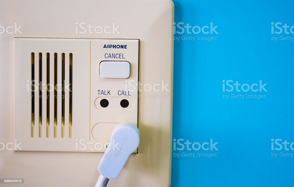 Nurse call button in hospital stock photo