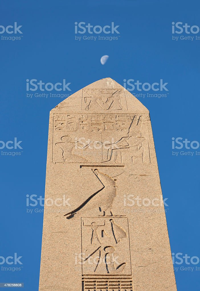 Obelisk of Thutmose III in Sultanahmet Square, Istanbul, Turkey. stock photo