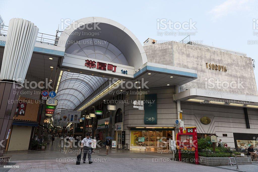 Obiyamachi Shopping Street in Kochi Prefecture, Japan stock photo