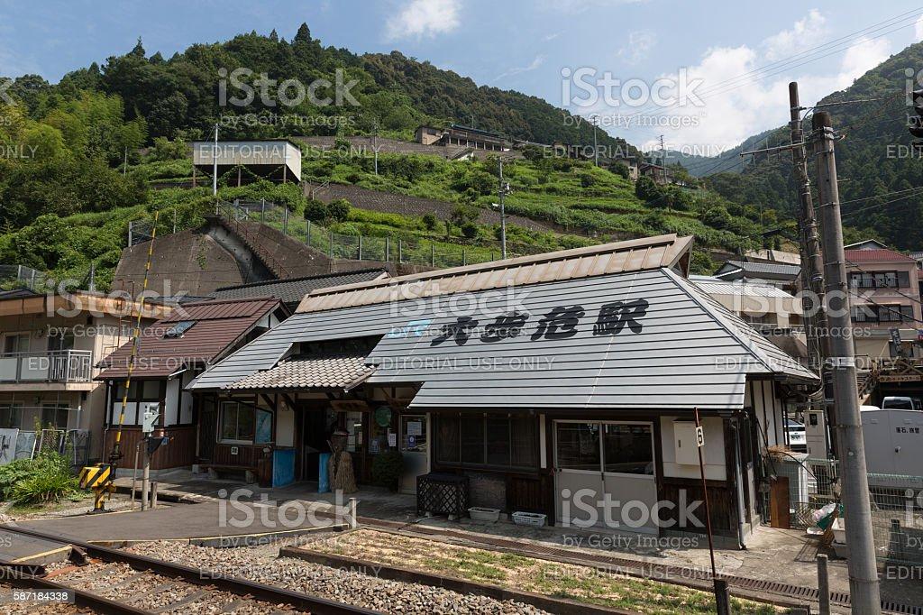Oboke Station in Tokushima Prefecture, Shikoku, Japan stock photo