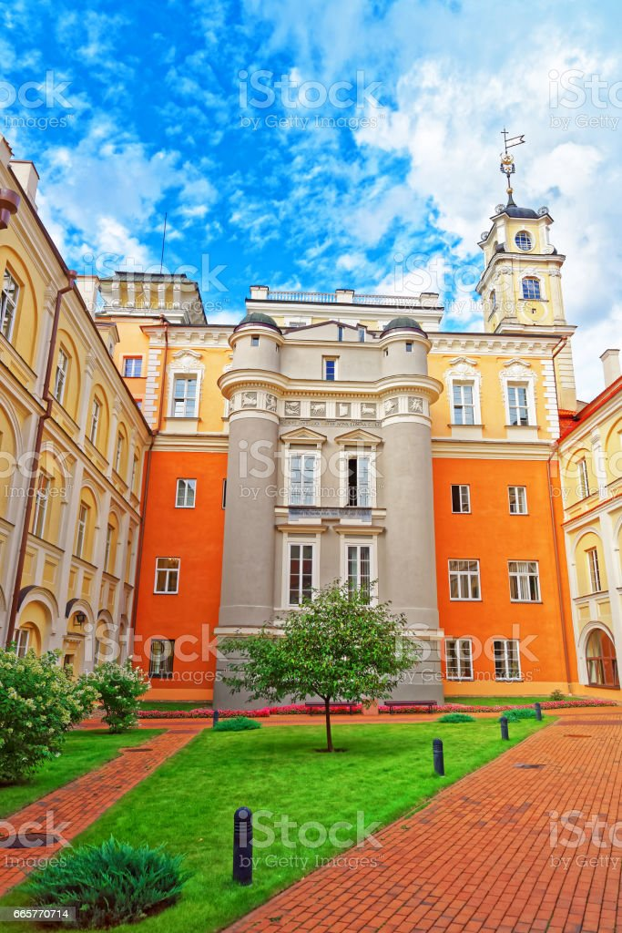 Observatory courtyard and tower at Vilnius University stock photo