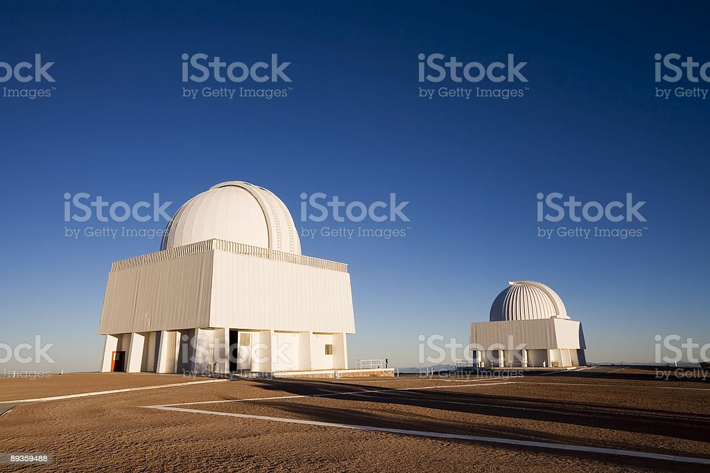 Observatory in Chile stock photo