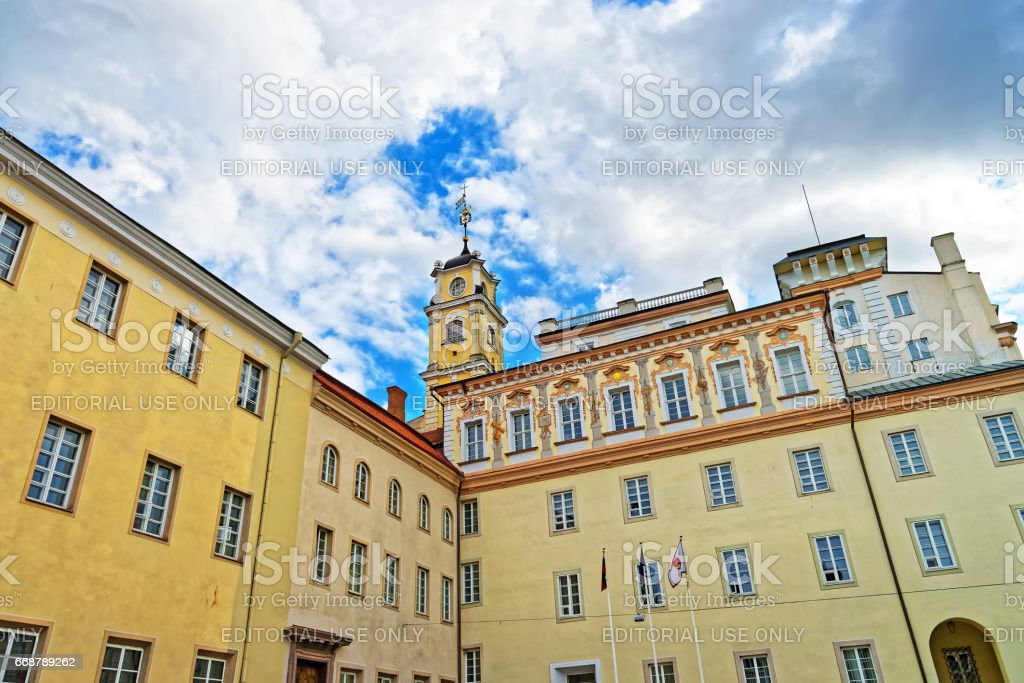 Observatory tower and courtyard of Vilnius University stock photo