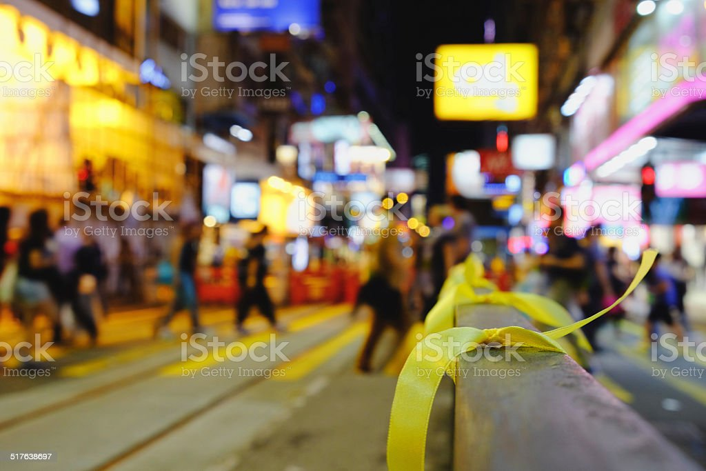Occupy Central Hong Kong 2014 stock photo