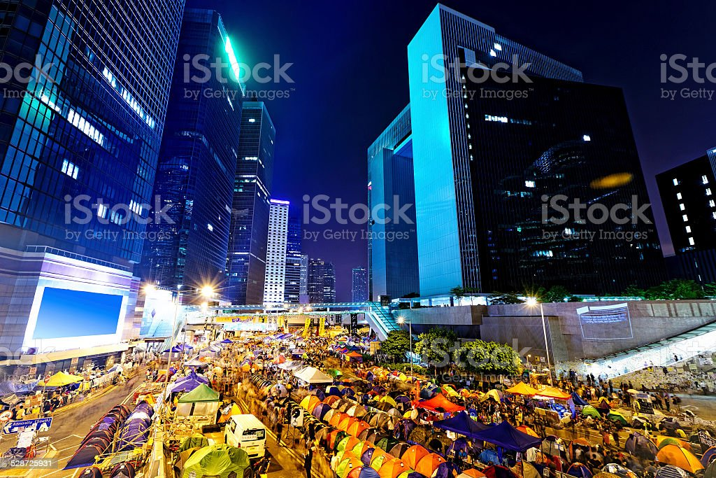 Occupy Central stock photo