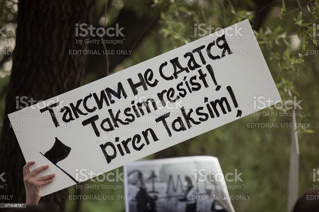 Occupy Gezi Protesters In Moscow stock photo