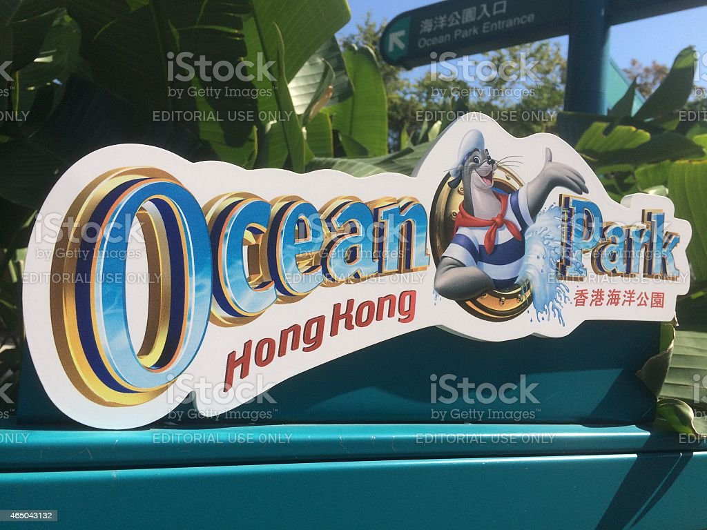 Ocean Park Hong Kong stock photo