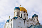 October 14. 2016 Cathedral of Christ Orthodox Uzhhorod