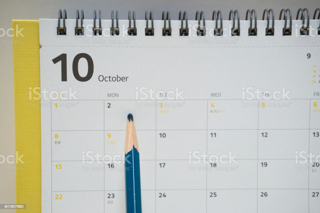October 2017 calendar and pencil stock photo