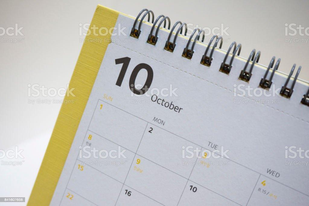 October 2017 calendar stock photo
