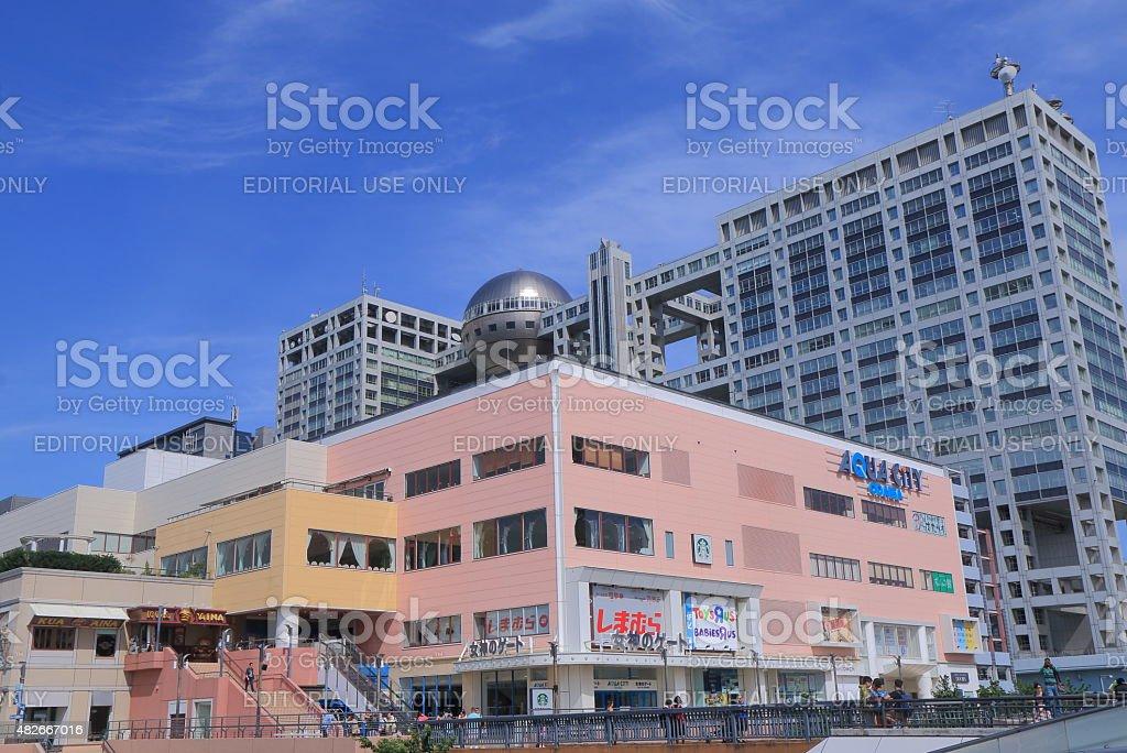 Odaiba modern architecture Tokyo Japan stock photo