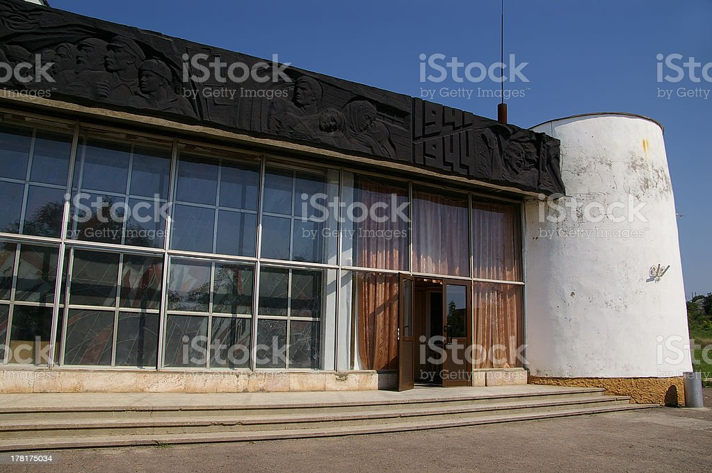 Odessa: entrance of catacombs royalty-free stock photo