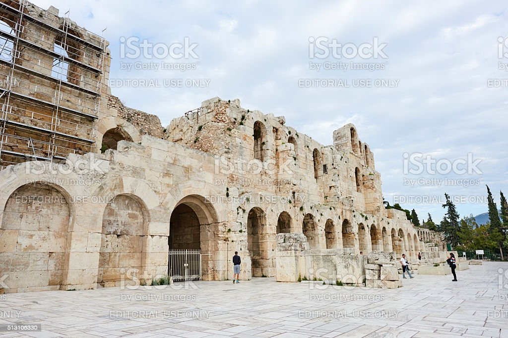 Odeum of Herodes Atticus stock photo