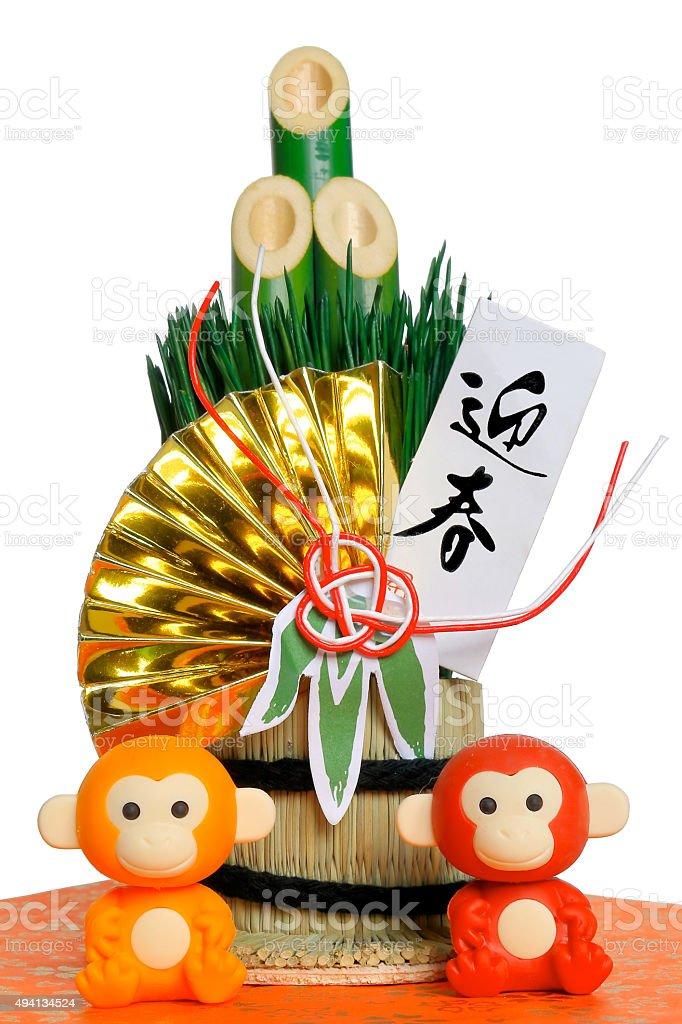 Of monkey year kadomatsu stock photo
