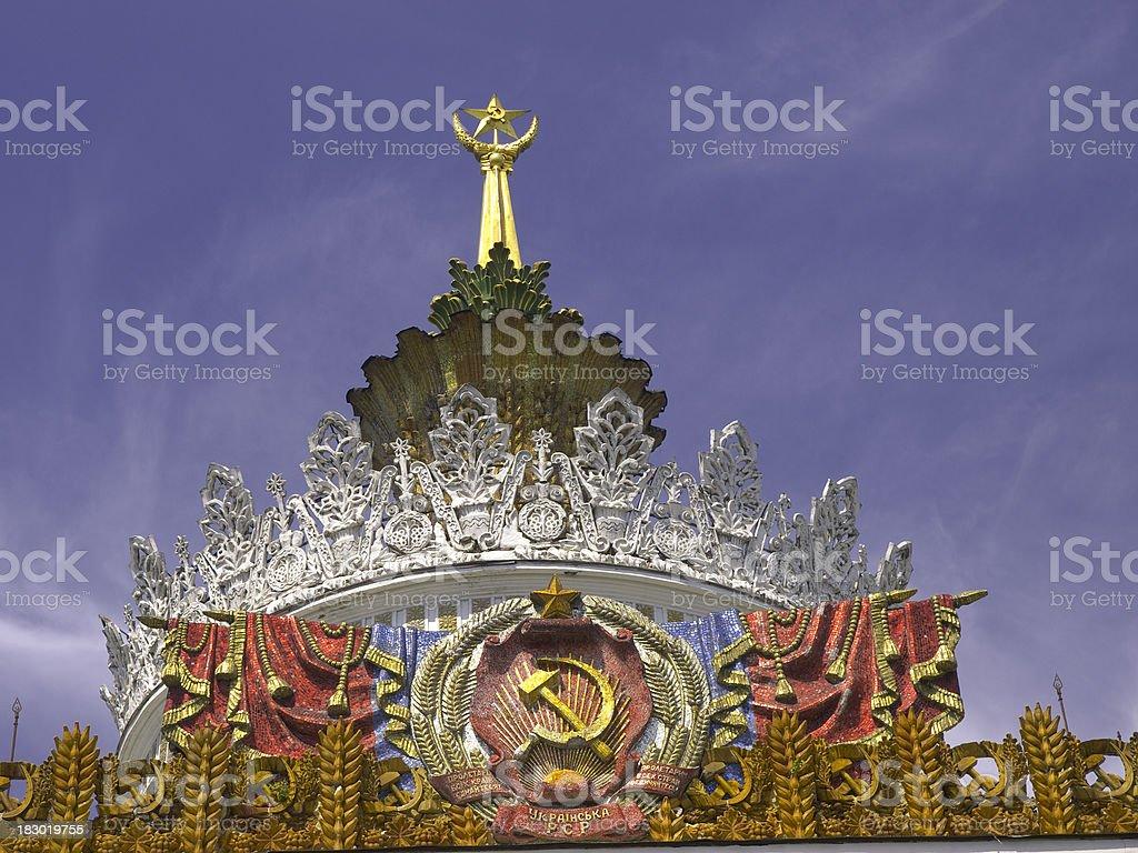 SSSR of VDNK stock photo