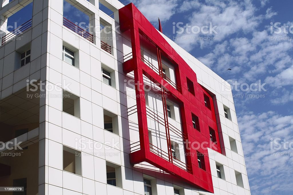 Office building at Meknes royalty-free stock photo