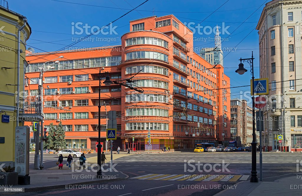 Office building built in the constructivist style. Moscow. stock photo