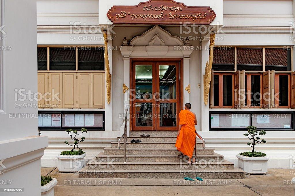 Office building on Maha Rat Rd, Bangkok, Thailand. stock photo