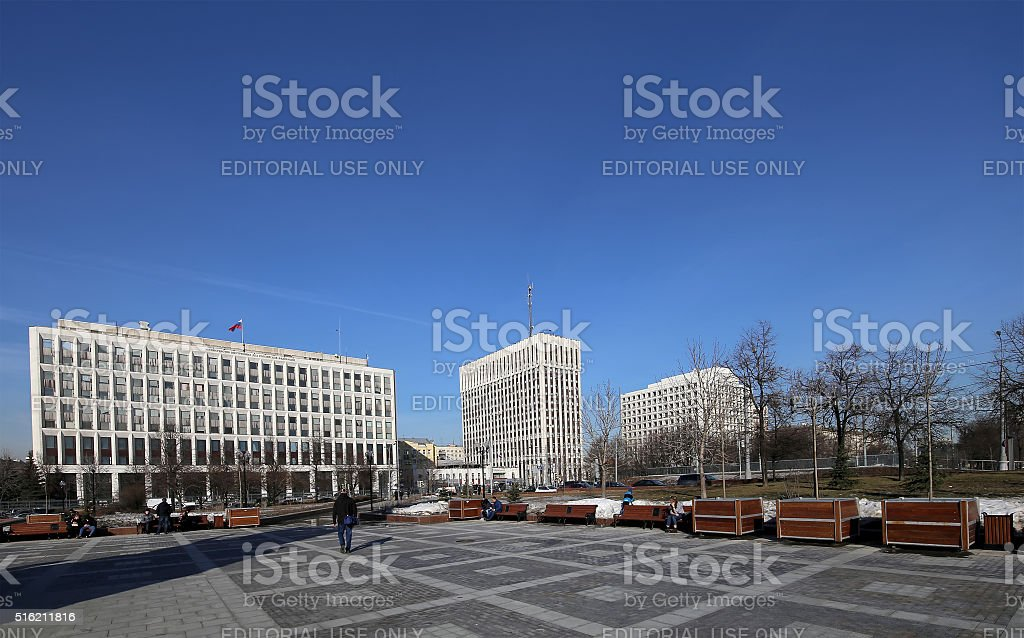 Office buildings on Zhitnaya Street, center of Moscow,  Russia stock photo